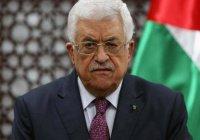 Махмуд Аббас обвинил Трампа в нарушении международного права