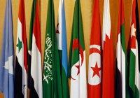 Лига арабских государств: «Мирный процесс на Ближнем Востоке мертв»