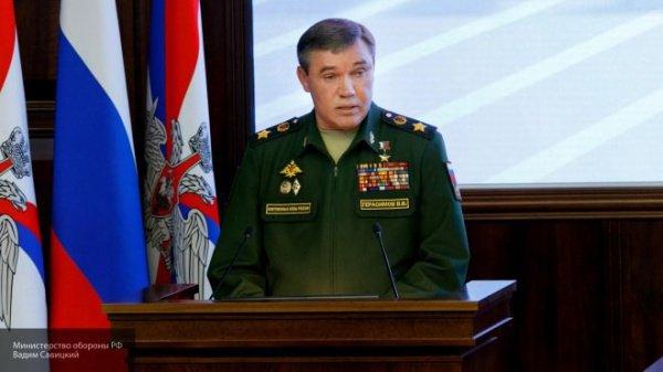 Валерий Герасимов сообщил о полном освобождении Сирии от ИГИЛ.