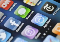 В 2018 году на мобильные приложения потратят $110 млрд