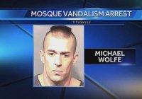 Американец сел на 15 лет за осквернение мечети