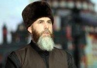 Муфтий Чечни прокомментировал решение Трампа по Иерусалиму