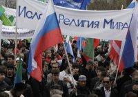 Мусульмане России осудили решение Трампа по Иерусалиму