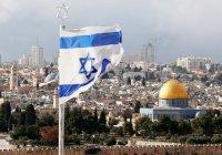 Израиль призвал Россию перенести посольство в Иерусалим