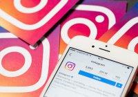 Instagram выпустит свой мессенджер