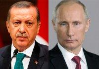 Путин и Эрдоган: решение США по Иерусалиму перечеркнет мирный процесс в регионе