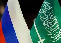 Россия и Саудовская Аравия договорились вместе бороться с терроризмом