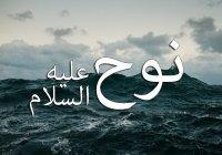Пророк, чье имя значило «много плачущий»…