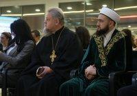 """Муфтий РТ: """"Давать и получать взятку - большой грех в исламе"""""""