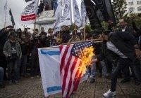 «День гнева» в Палестине: десятки раненых