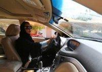 Саудовские власти озвучили требования к женщинам, желающим водить автомобиль