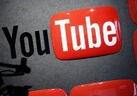 YouTube будет брать деньги за музыку