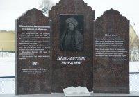"""""""Марджани – это один из столпов не только Татарстана и татарского народа, но и всего исламского мира"""""""