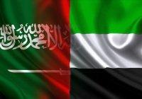 Новый альянс в районе Персидского залива