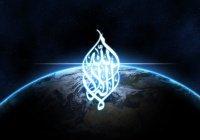 10 особенностей Пророка Нуха (а.с.)