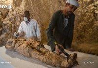 В Египте обнаружили мумию возрастом 3000 лет