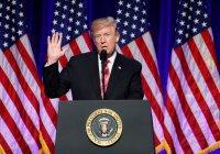 Арабские страны требуют отменить решение Трампа по Иерусалиму