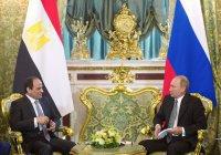 Путин с рабочим визитом прибыл в Египет