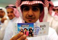Саудовская Аравия отменит 35-летний запрет кинотеатров