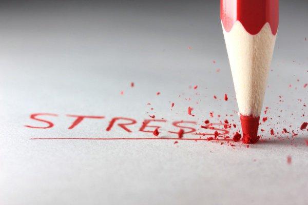 Как бороться со стрессами?