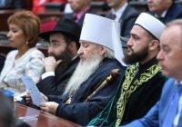 Муфтий РТ принял участие в заседании Совета по межконфессиональным отношениям