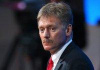 Дмитрий Песков сообщил о спасении Сирии