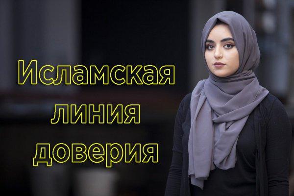 """""""Муж запрещает снимать хиджаб, а я из-за этого не могу устроиться на работу..."""""""
