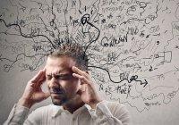 Как бороться со стрессом? Часть 2