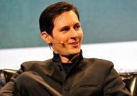 Павел Дуров переехал жить в ОАЭ