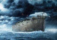 Почему сын и жена пророка Нуха (а.с.) не попали на ковчег?