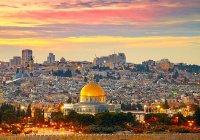 МИД Турции призвал мусульманские страны «защищать Иерусалим»
