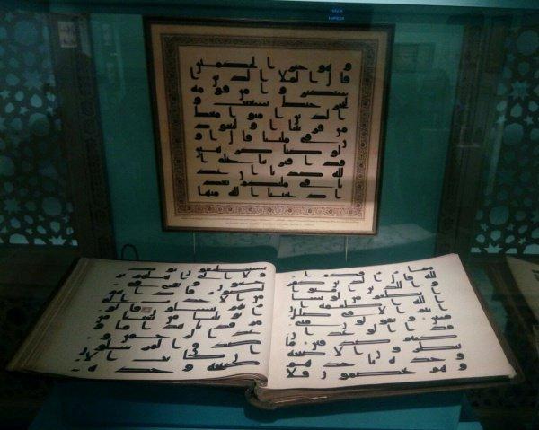 Лента расскажет о значении Священного Писания мусульман в истории человечества, его ниспослании и величии