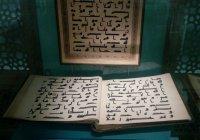 В Татарстане стартовали съемки фильма об истории Корана