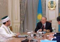 Президент Казахстана встретился с новым муфтием