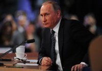 Сегодня состоится большая пресс-конференция Владимира Путина (Прямая трансляция)