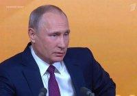 На выборы Путин пойдет как самовыдвиженец