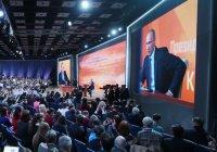 Путин объяснил позицию по татарскому языку в школах