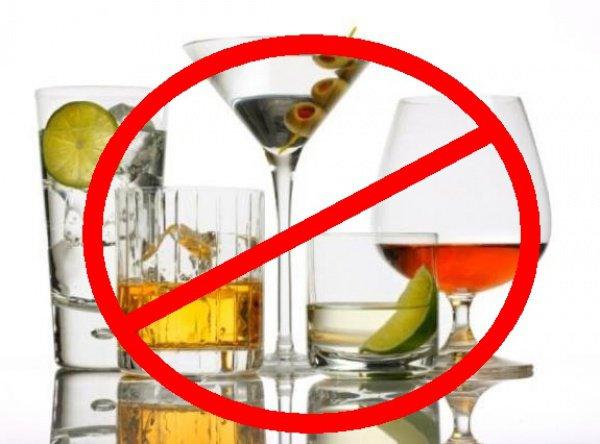 Какая награда ждет человека, отказавшегося от спиртного?