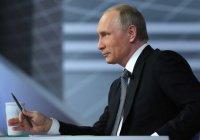 Путин: Один из главных источников терроризма - низкий уровень образования