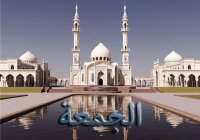 Правда ли, что если мусульманин умрет в пятницу, то он будет защищен от наказаний в могиле?