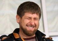 Кадыров отреагировал на шутку Путина о чеченцах