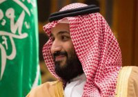 Саудовского принца пригласили в Израиль