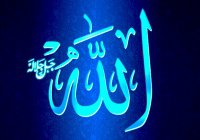 Очередность пророков: от Салиха (а.с.) до Йакуба (а.с.)