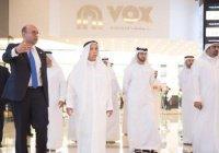 Миллиардер из Дубая инвестирует вместе со Спилбергом