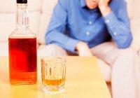 Что будет, если человек выпьет спиртное 20 раз?