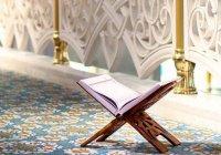 Почему пятница – лучший день недели у мусульман