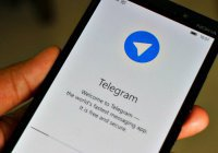 Террористами ИГИЛ в Петербурге руководили через Telegram