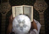 Студент из Узбекистана выучил весь Коран за 58 дней