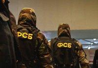 Обнародовано видео задержания террористов в Санкт-Петербурге