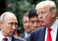 Путин поблагодарил Трампа за сообщение о террористах